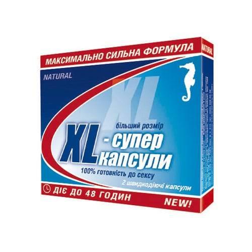 XL-супер капсулы №2
